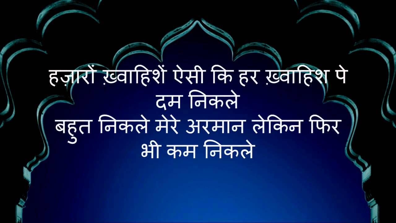 mirza ghalib hindi edition