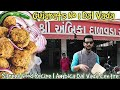 How to Make Daal Vada   street food Recipe   My Kind of Productions Gujarat