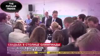 Дмитрий Песков и Татьяна Навка официально стали мужем и женой