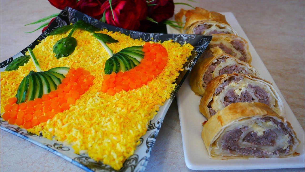 ГОСТИ В ПОЛНОМ ВОСТОРГЕ !!! Закусочный РУЛЕТ из ЛАВАША и Салат из Красной Рыбы ГРОЗДЬЯ РЯБИНЫ