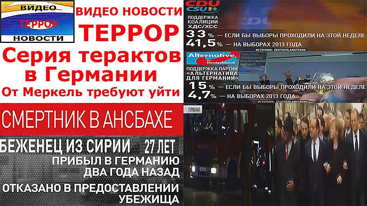 Новости город константиновск ростовской области