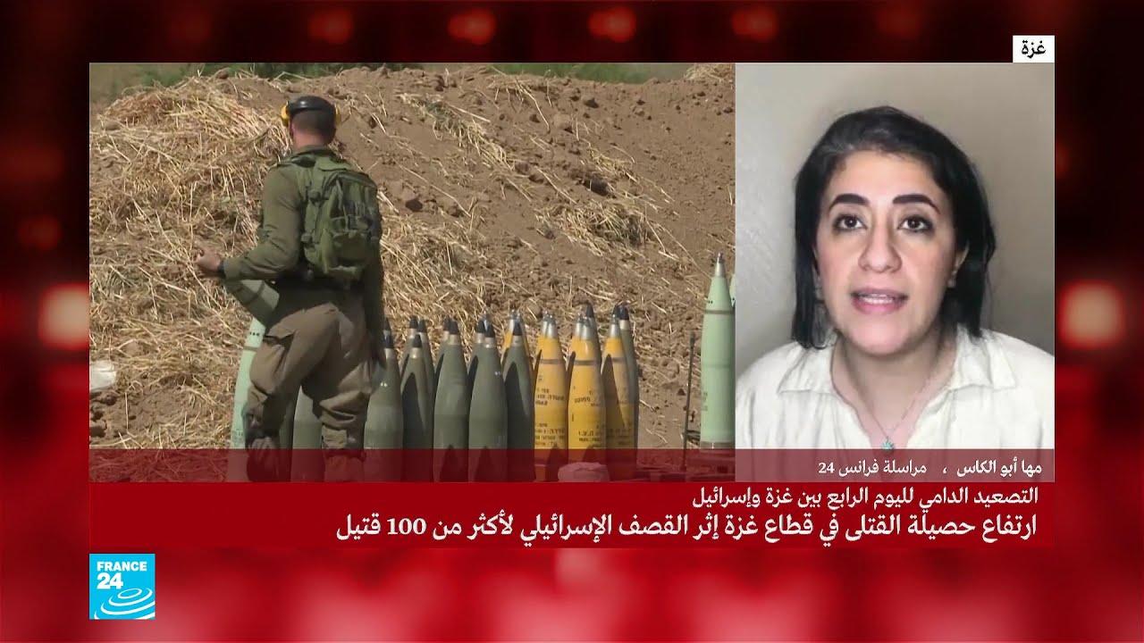 مراسلة فرانس24 -انتشال ضحايا من عائلة كاملة قصف منزلها في شمال غزة.. ونزوح كبير-  - نشر قبل 2 ساعة