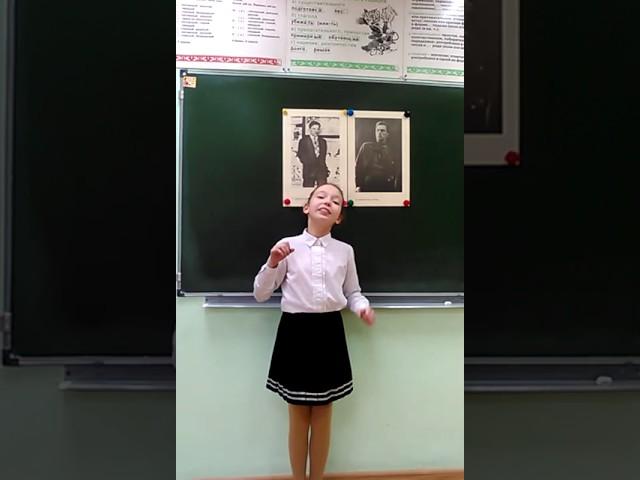 Изображение предпросмотра прочтения – АннаГнусина читает произведение «Что такое хорошо и что такое плохо» В.В.Маяковского