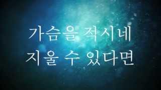 에일리 (Ailee)- Rainy Day (레이니데이) 가사