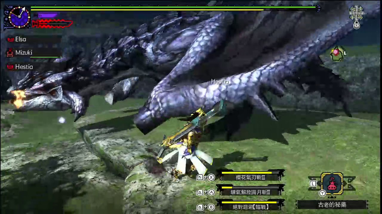MHXX/GU 銀火龍 太刀示範 - YouTube
