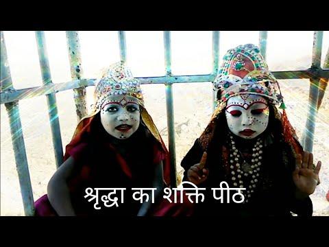 Ambaji Gabber Darshan Live