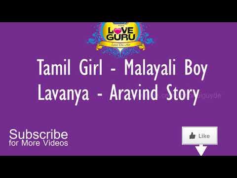 Tamil girl - Kerala Boy | Lavanya - Aravind Love Story | Radio City Love Guru 91.1