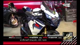 Motor Mania - Raceline Superbike