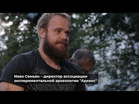 Мастер-класс по литью из бронзы. Иван Семьян