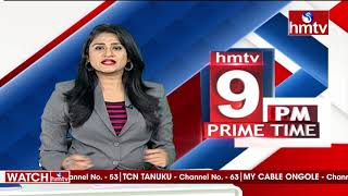 9PM Prime Time News | News Of The Day | 20-01-2021 | hmtv