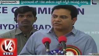 KTR Congratulates TSPSC at 18th State Public Service Commission Conference at Hyderabad | V6 News