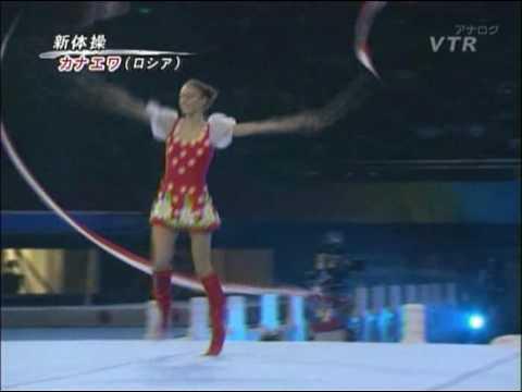 Evgenia Kanaeva 2008 Olympic Games Beijing Gala
