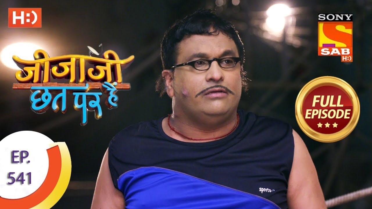 Download Jijaji Chhat Per Hai - Ep 541 - Full Episode - 6th February 2020