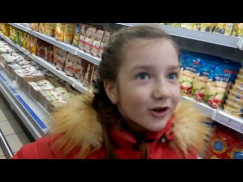 ШОППИНГ ЧЕЛЛЕНДЖ  игра супермаркет магазин Идем за покупками в супермаркет с детьми играясь