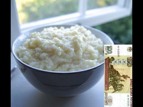 Как приготовить жидкую рисовую кашу на воде
