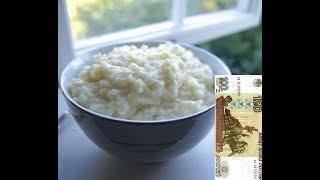 """простая рисовая каша на воде. """"выжить на сотку"""""""