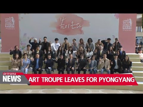 South Korean art troupe, taekwondo team leave for Pyongyang performances