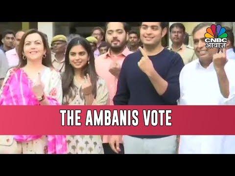 Mukesh Ambani And Family Cast Their Vote In South Mumbai, Mumbai Witnesses Low Voter Turnout