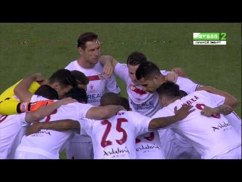 Футбол. Кубок Испании 2015-16 (Финал) Барселона - Севилья