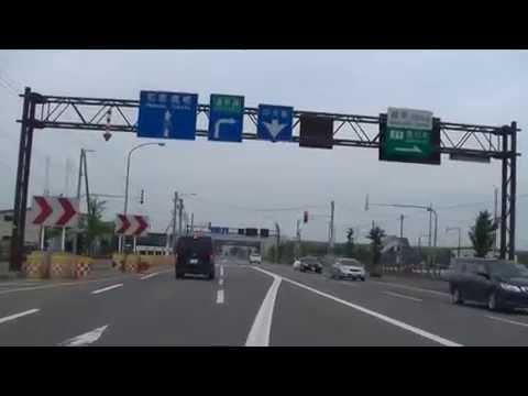 北海道道1150号旭川北インター線...
