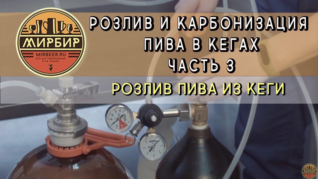Предлагаем купить оптом пиво в санкт-петербурге. В широком ассортименте бутылочное и разливное пиво и сидр от различных производителей.