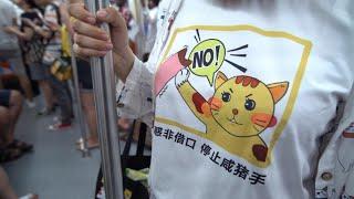 #MeToo movement gains momentum in China