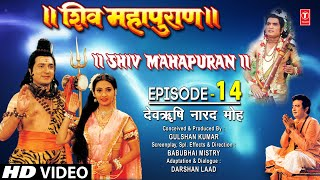 Shiv Mahapuran - Shiv Mahapuran Episode 1 to 13 Summary, Recap I Episode 14