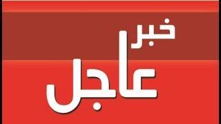 عاااجل - من المحـ,ـكمة العليا بالسعودية عن رؤية هلال شهر شوال واول ايام عيد الفطر 2018 -1439