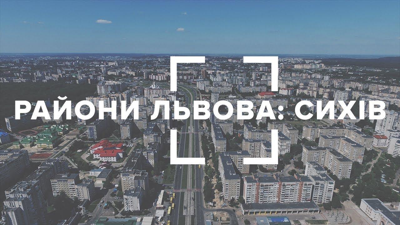 У Львові дозволили будівництво двох багатоповерхівок висотою по 90 метрів - Цензор.НЕТ 4184