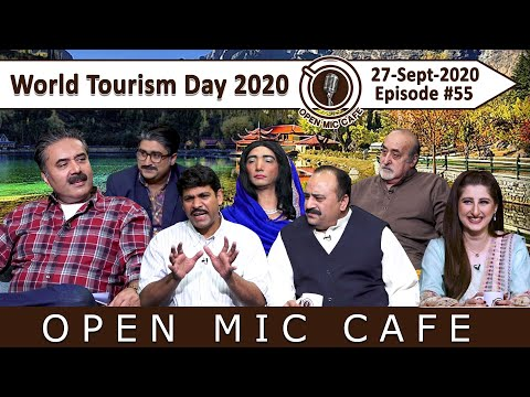 Open Mic Cafe with Aftab Iqbal | New Episode 55 | 27 September 2020 | GWAI