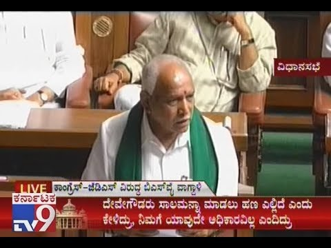 Yeddyurappa Speech As Opposition Leader in Assembly | Praise Siddaramaiah & DKshi