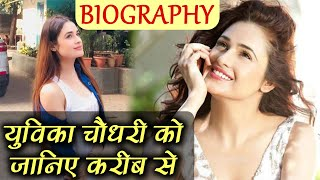 Yuvika Chaudhary Biography: All you need to know about Prince Narula's Fiance | FilmiBeat