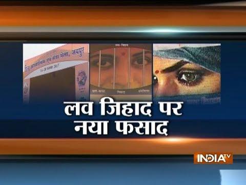 Rajasthan: Booklets on 'love jihad' peddle bigotry in Jaipur fest