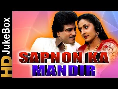 Sapnon Ka Mandir 1991 | Full Videos Songs Jukebox | Jeetendra, Jaya Prada, Kader Khan