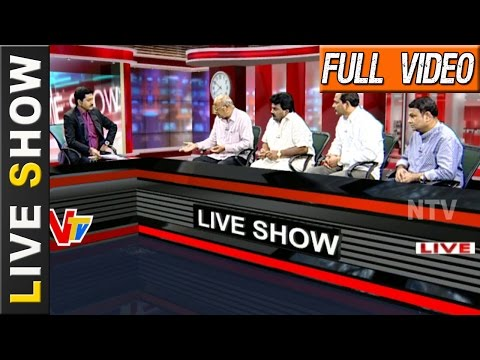 Debate Over Agri Gold Case | War Of Words Between Jagan And Acham Naidu | Live Show Full Video | NTV