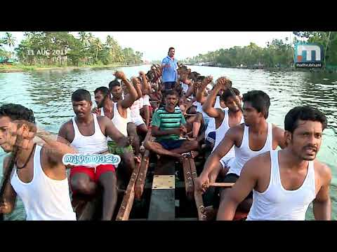 Nehru Trophy Boat Race Special Programme Thuzathalam Part 1 | Mathrubhumi News