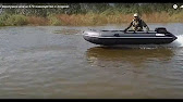 Магазин сиблодки предлагает купить лодки гидра / hydra в новосибирске, кемерово, томске. Доставка по россии. Лодка гидра «hydra-350».