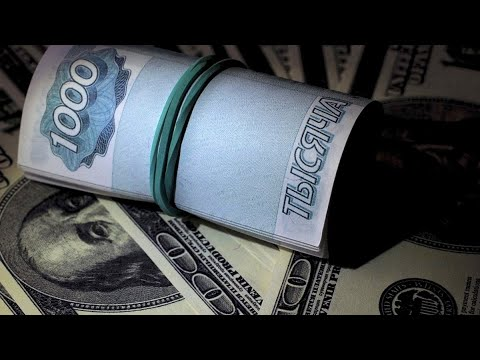 Курс валют в СНГ от 30 июня 2020