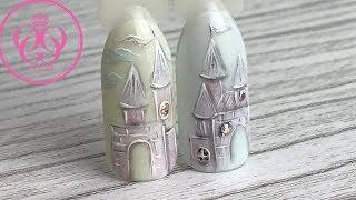 Дизайн ногтей ЗАМОК гель лаками Bluesky SHINE