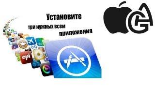 Любимые приложения Alex Gech на iPhone #3