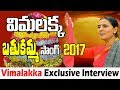 Vimalakka Bathukamma Song 2017  | Bahujana Bathukamma | Manavi Exclusive Interview |  10TV