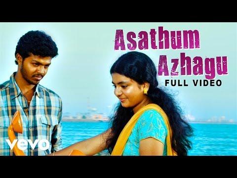 Raattinam - Asathum Azhagu Song Video | Manu Ramesan