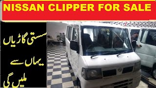 NISSAN CLIPPER REVIEW AND FOR …