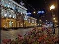 Firework (Tomsk edition)