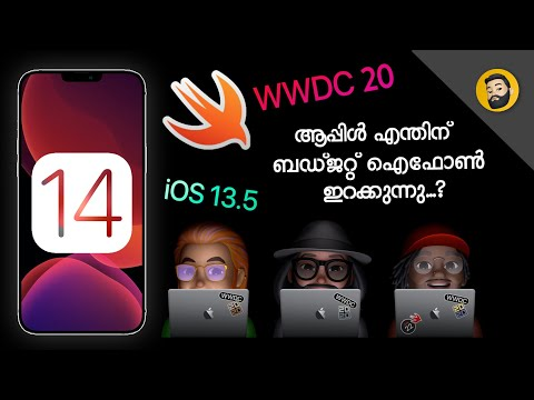 iPhone 12, iOS 14, WWDC 2020 Secret- in Malayalam