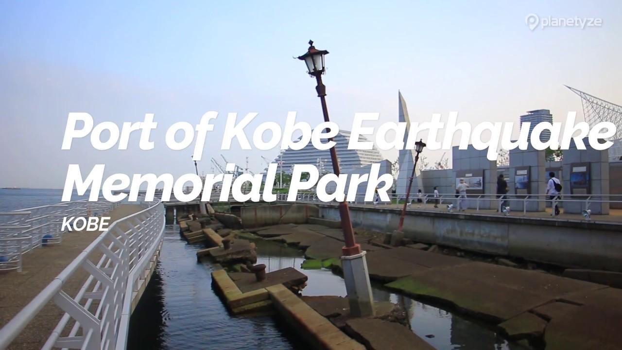 Port of Kobe Earthquake Memorial Park, Kobe Japan Travel Guide