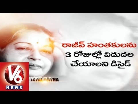 Rahul Slams Jayalalithaa's Decision to Free Rajiv Gandhi Killers