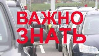 Дорожный сбор: новая версия. Что изменится для водителей Беларуси в 2021 году?