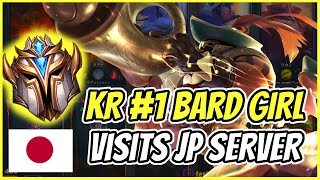 #1 BARD GIRL TRIES JAPAN SERVER?! | League of Legends S9 Bard Gameplay