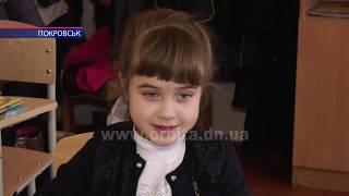 Нова українська школа в дії – перші класи отримали мультимедійне обладнання(, 2019-01-25T20:23:11.000Z)